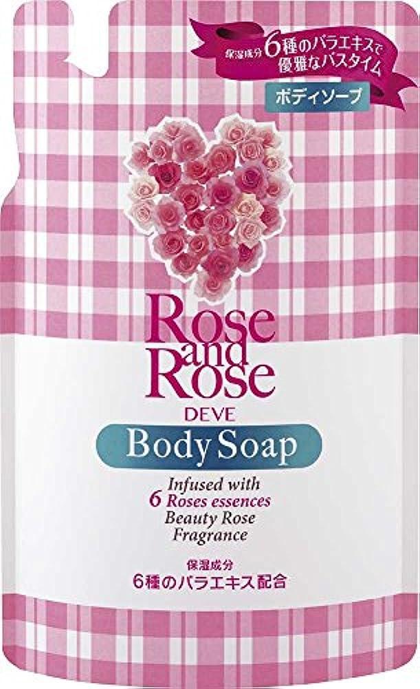 広げるホールドお香ディブ 6種のバラ ボディソープ つめかえ用 400ml