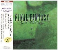 Final Fantasy Vocal 2 by Final Fantasy Vocal 2
