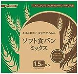 イーストパック パナソニック ホームベカリー用 ドライイーストタイプ ソフト食パンミックス SD-MIX57A (1.5斤分×5袋入) x2個