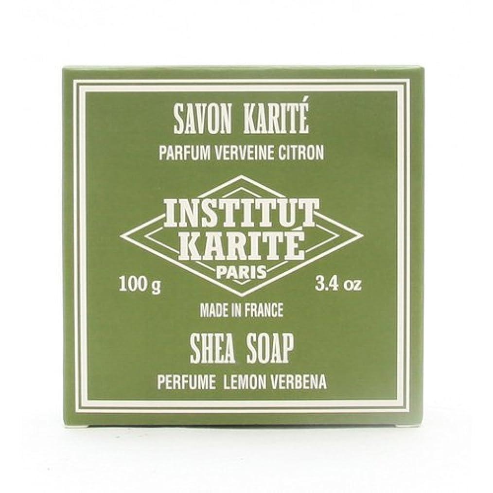 衝動水曜日ケニアINSTITUT KARITE インスティテュート カリテ 25% Extra Gentle Soap ジェントルソープ 100g Lemon Vervenaレモンバーベナ