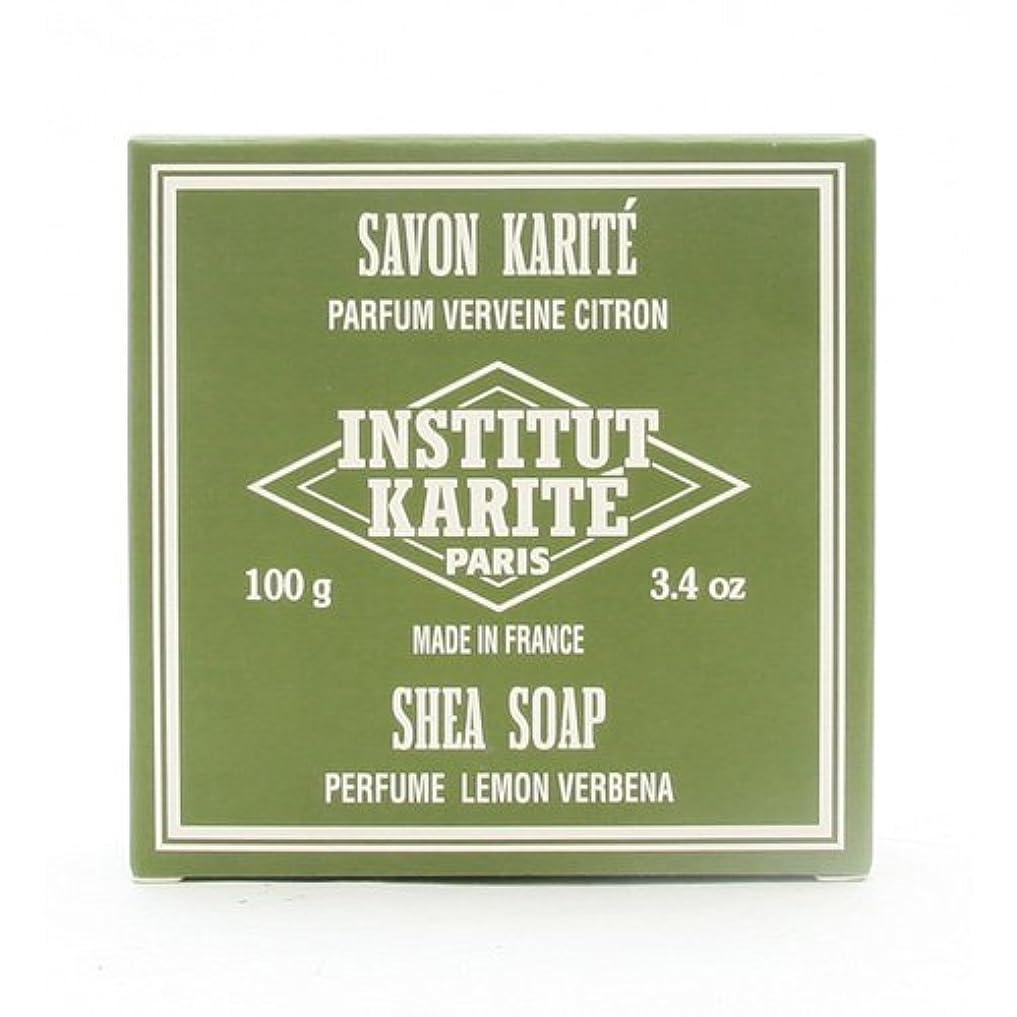 有名な宝石サイクロプスINSTITUT KARITE インスティテュート カリテ 25% Extra Gentle Soap ジェントルソープ 100g Lemon Vervenaレモンバーベナ