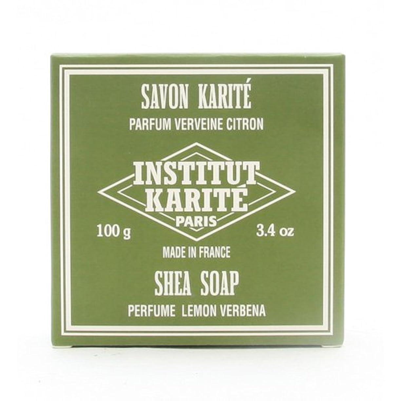霧スカリーリハーサルINSTITUT KARITE インスティテュート カリテ 25% Extra Gentle Soap ジェントルソープ 100g Lemon Vervenaレモンバーベナ