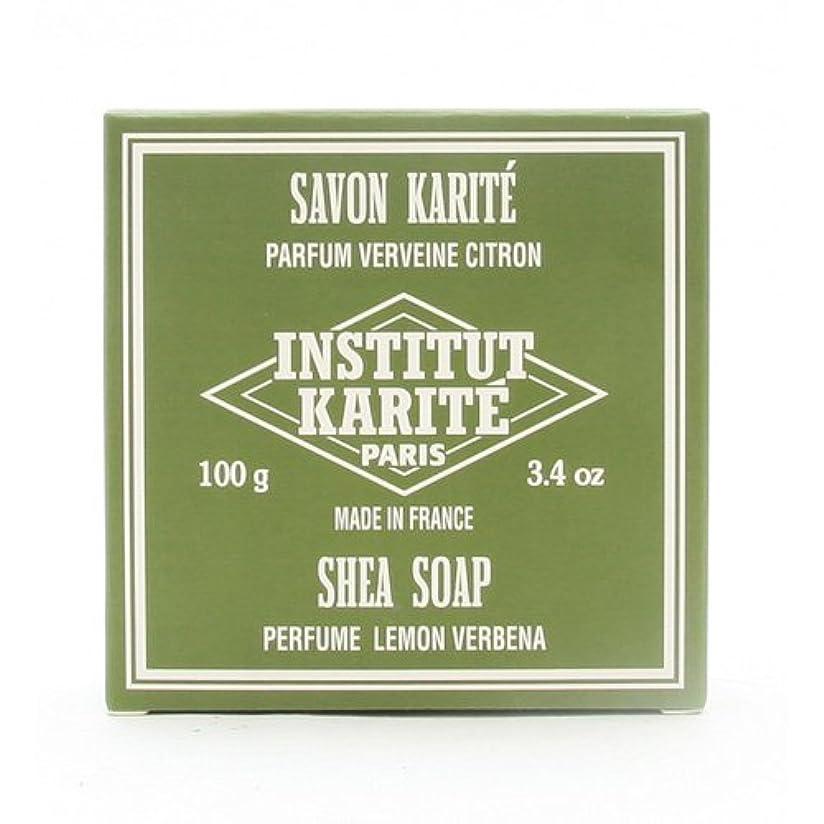 電気陽性乱用大きさINSTITUT KARITE インスティテュート カリテ 25% Extra Gentle Soap ジェントルソープ 100g Lemon Vervenaレモンバーベナ