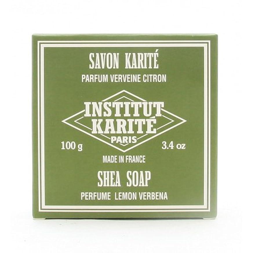 月曜日仮説受粉するINSTITUT KARITE インスティテュート カリテ 25% Extra Gentle Soap ジェントルソープ 100g Lemon Vervenaレモンバーベナ