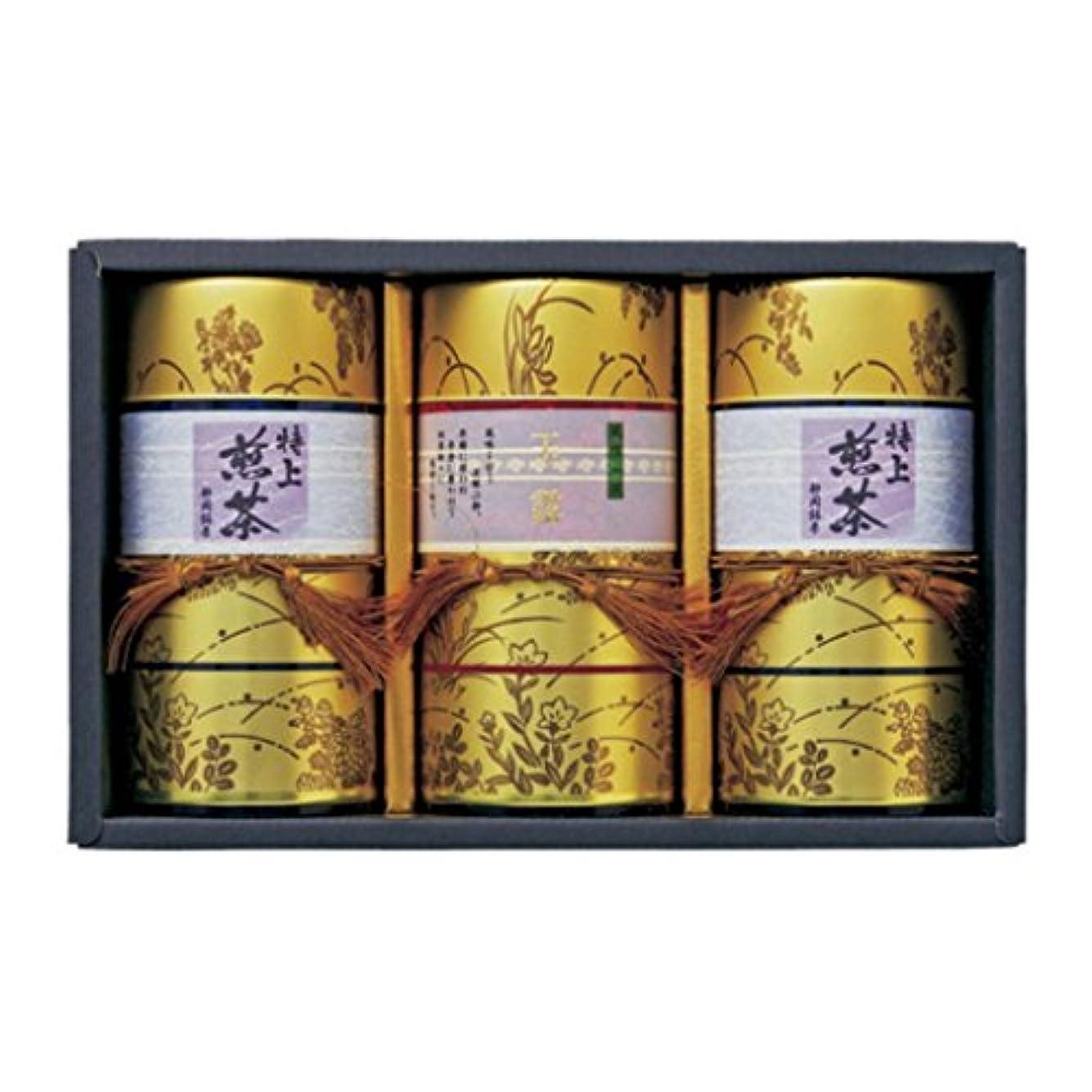 ポルノレコーダージャケット静岡銘茶 詰合せ B171-05