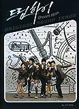 ドラマOST/ドリームハイ(DREAM HIGH)(テギョン、スジ、ウヨン、アイユ等参加)/韓国輸入盤/