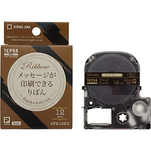 キングジム テープカートリッジ テプラPRO りぼん 12mm SFR12KZ ブラック 金文字