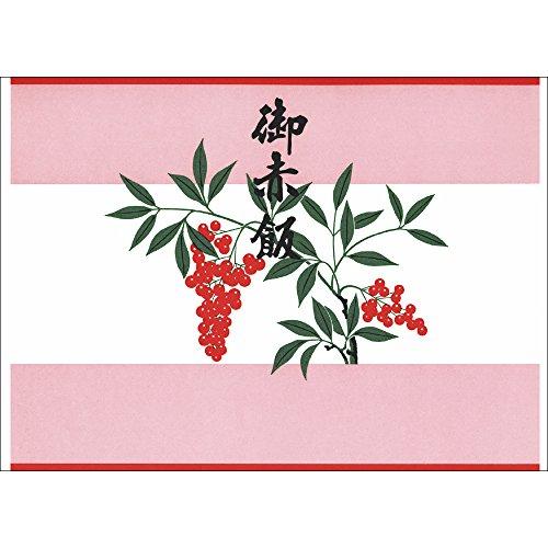 ササガワ タカ印 掛紙 A5判 御赤飯 8-111 500枚(100枚袋×5冊包)