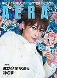 AERA1/15号