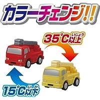 カラーズ Vシリーズ V02 はしご車/クレーン車