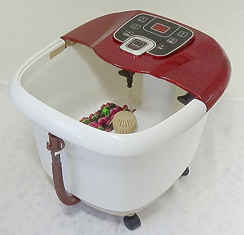 元気な有害な冷笑する足湯器 Foot Spa マカナ 足裏マッサージローラー付 温度設定&水循環型