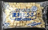 マメックス 【冷凍食品】【国産大豆】便利とうふサイコロサイズ1kg
