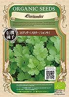 株式会社グリーンフィールドプロジェクト コリアンダー/パクチー/シャンサイ ×3個セット 野菜/種