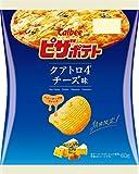 カルビー ピザポテト クアトロチーズ味 60g ×12袋