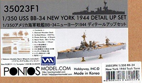 ポントスモデル 1/350 アメリカ海軍戦艦 BB-34 ニューヨーク 1944 ディテールアップセット ブルーデッキ