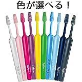 色が選べる! テペ 歯ブラシ コンパクト ソフト(やわらかめ) パステル系 3本