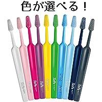 色が選べる! テペ 歯ブラシ コンパクト X-ソフト(極やわらかめ) パステル系 5本