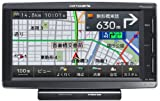 Pioneer carrozzeria 楽ナビポータブル 6.1V型ワイドVGAワンセグTV/SD メモリーナビゲーション AVIC-MRP006