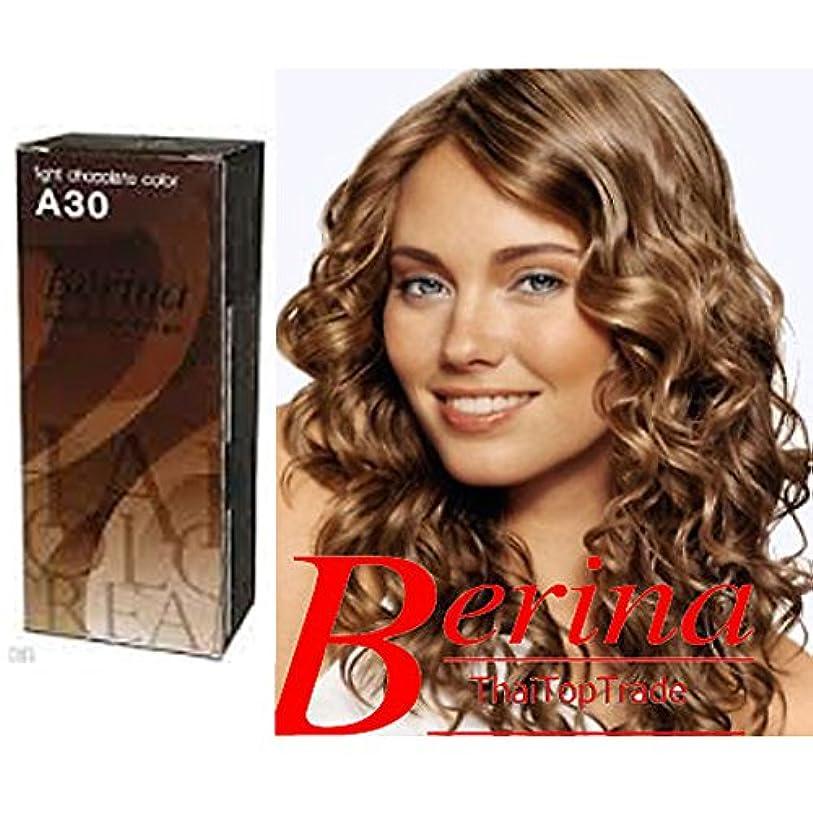 固体潜む真剣にBerina Permanent Hair Dyeカラークリーム# a30ライトチョコレート色タイ製by sellgreat1449。