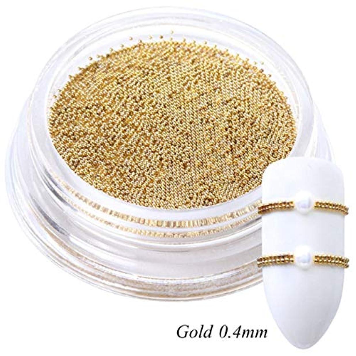 スポークスマン累積ストライクQuzama-JS 特別な12 G 0.4 mmネイルアート金属ミニキャビアビーズ3 Dチャームラインストーンマイクロビーズ装飾(None 0.4 mm Pearl gold(white bottle) 12g)