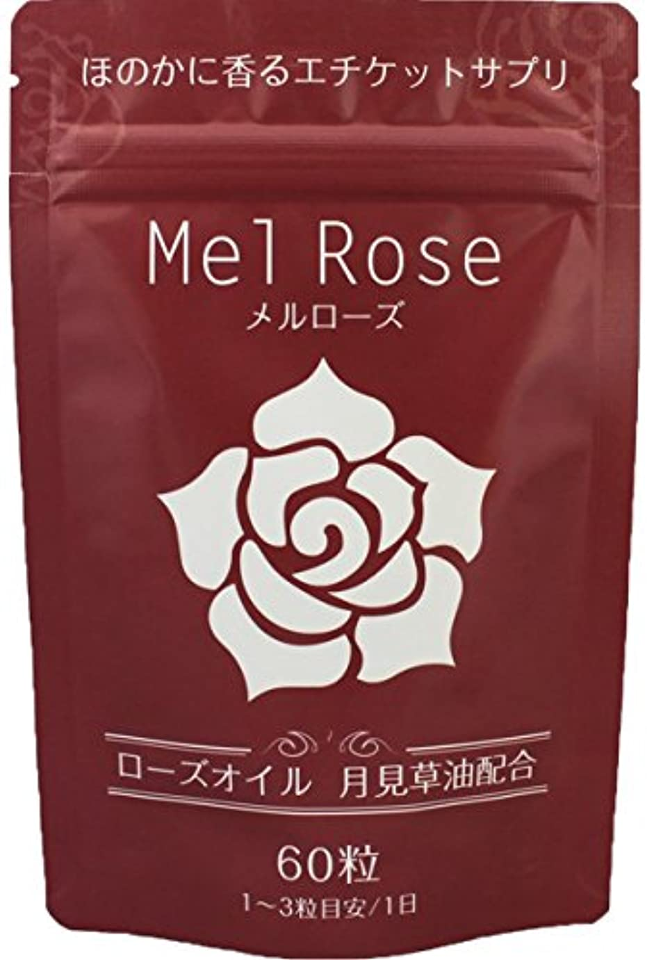 散髪教えて破壊するメルローズ ローズサプリメント 月見草オイル 口臭 体臭 サプリ 薔薇 飲むフレグランス 60粒入り