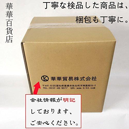 老干媽風味豆鼓【10個セット】 風味トウチラー油 炒め物や和え物に 辛味 中国産 280g×10