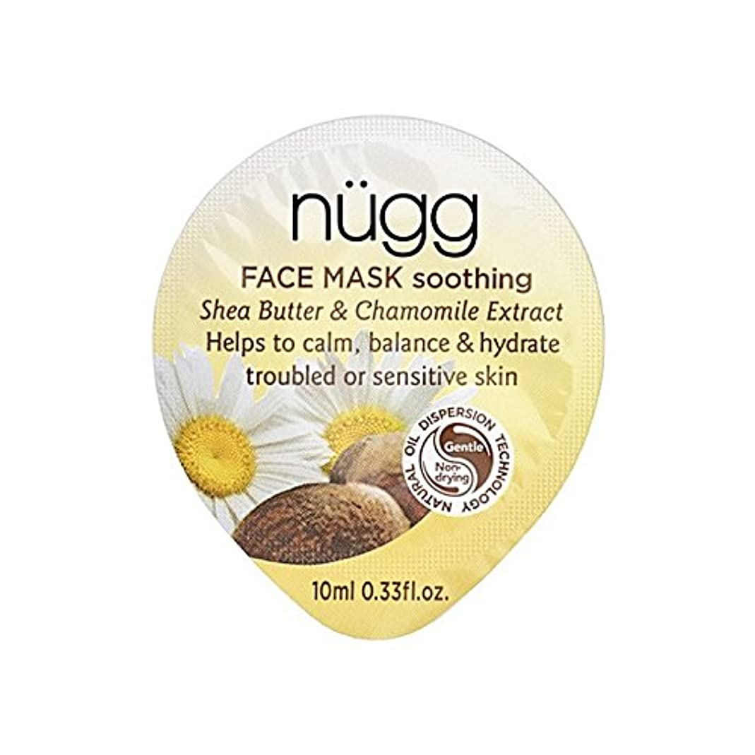 参照軽減なだめるようなフェイスマスク x2 - Nugg Soothing Face Mask (Pack of 2) [並行輸入品]