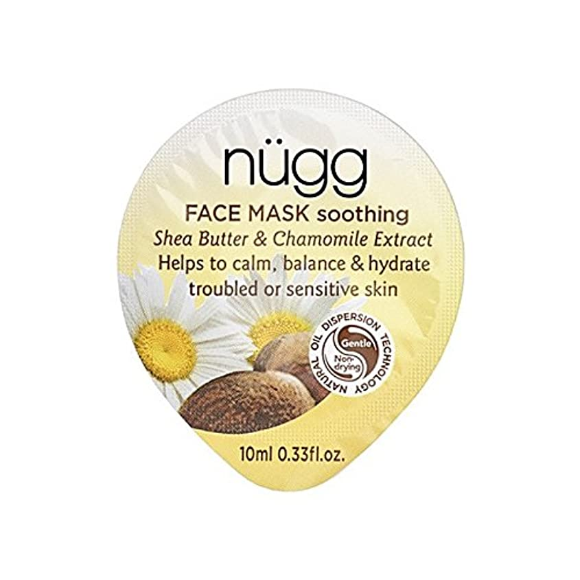 出会いグロー知人なだめるようなフェイスマスク x2 - Nugg Soothing Face Mask (Pack of 2) [並行輸入品]