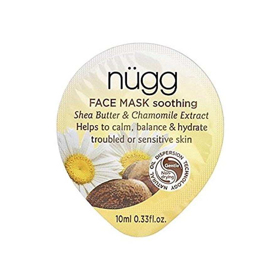 結晶懺悔キャプションなだめるようなフェイスマスク x2 - Nugg Soothing Face Mask (Pack of 2) [並行輸入品]