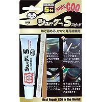 WHITE BEAR(ホワイトベア) シューズ補修剤 加熱反応タイプ シューグーS No.S-315