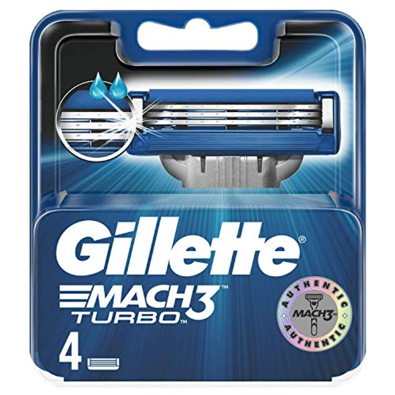 悪党工業化する森林Gillette Mach 3 Turbo Manual Razor Blades 4 pack
