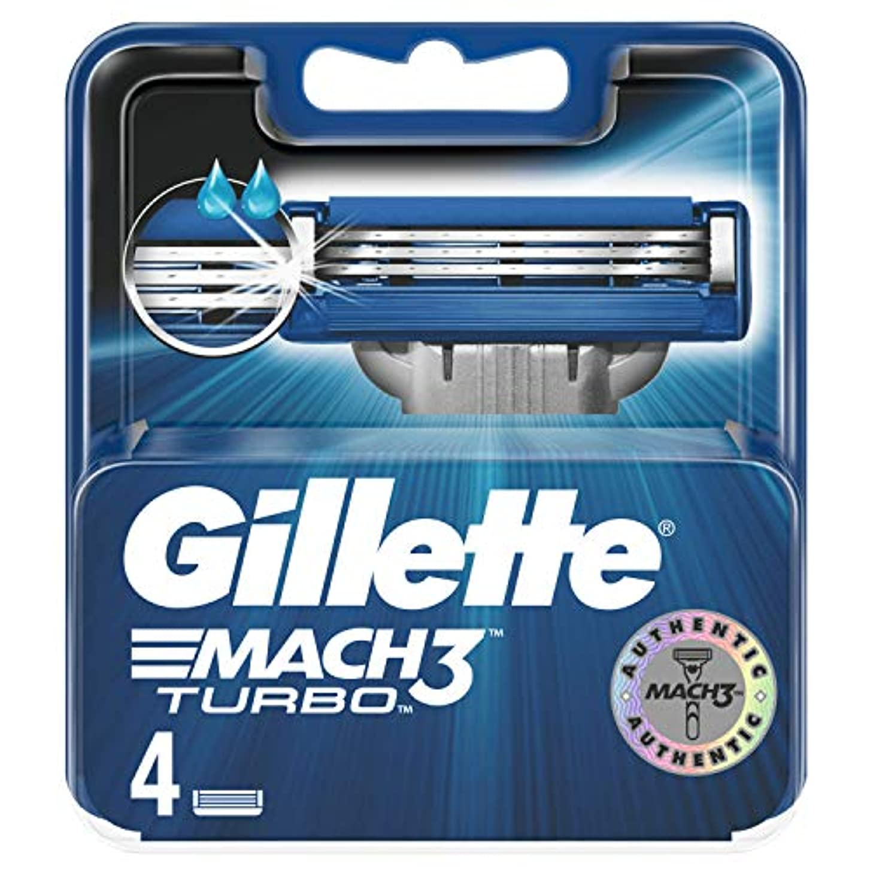 脚哀れな居心地の良いGillette Mach 3 Turbo Manual Razor Blades 4 pack