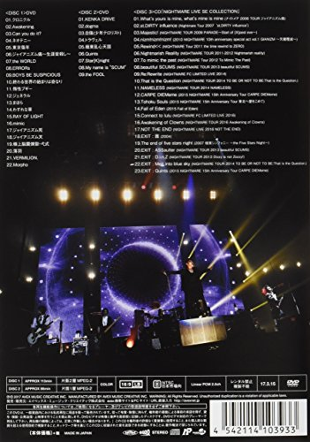 NIGHTMARE FINAL「NOT THE END」2016.11.23 @ TOKYO METROPOLITAN GYMNASIUM 2DVD+CD