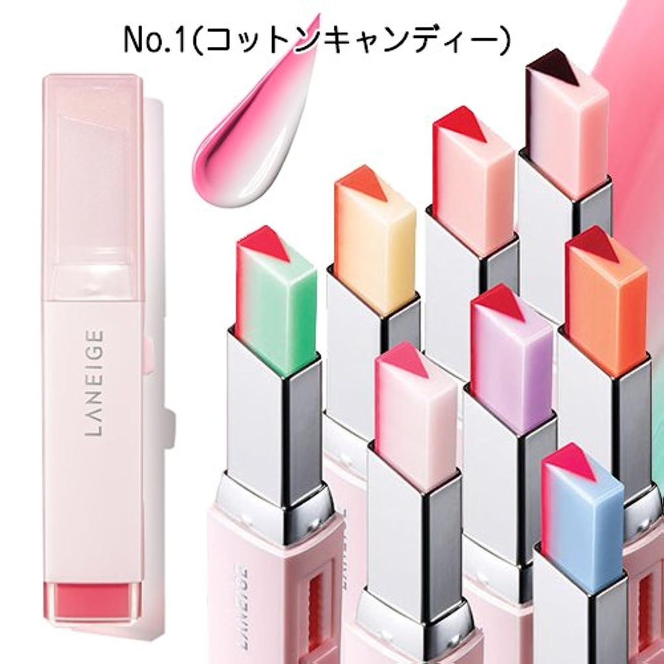 どこか倍増大騒ぎラネージュ(LANEIGE)ラネージュ ツートーン ティント リップ バー(Two Tone Tint Lip Bar)【カラー:NO.1 コットンキャンディー】