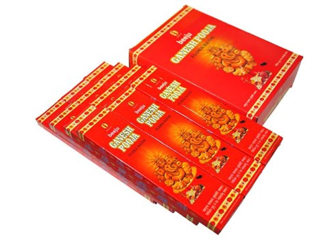 卵吸収剤送金BEEJU(ベージュ) ガネーシャプージャ香 スティック GANESH POOJA 12箱セット