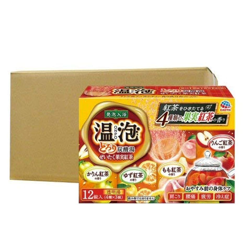 伝導スリラー舌な温泡 ONPO とろり炭酸湯 ぜいたく果実紅茶 12錠入り×16個