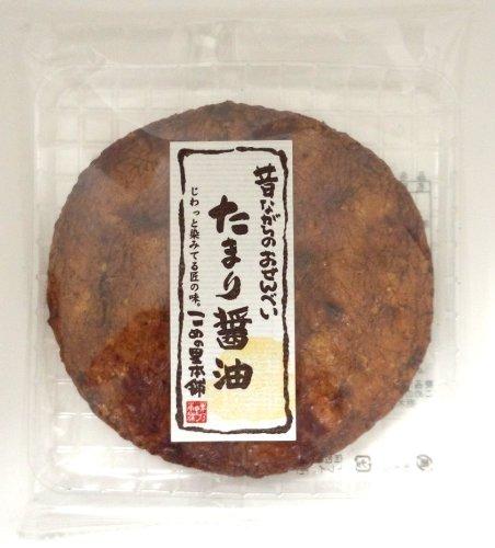 大判煎餅 たまり醤油 15袋
