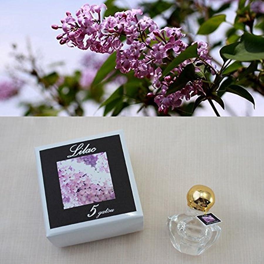 アルコール連邦段落香運おみくじ&相性図鑑付き 誕生月の香水「12か月の花香水」 東山植物園の自然の花の香りから生まれた香水です。 (5月 ライラック)