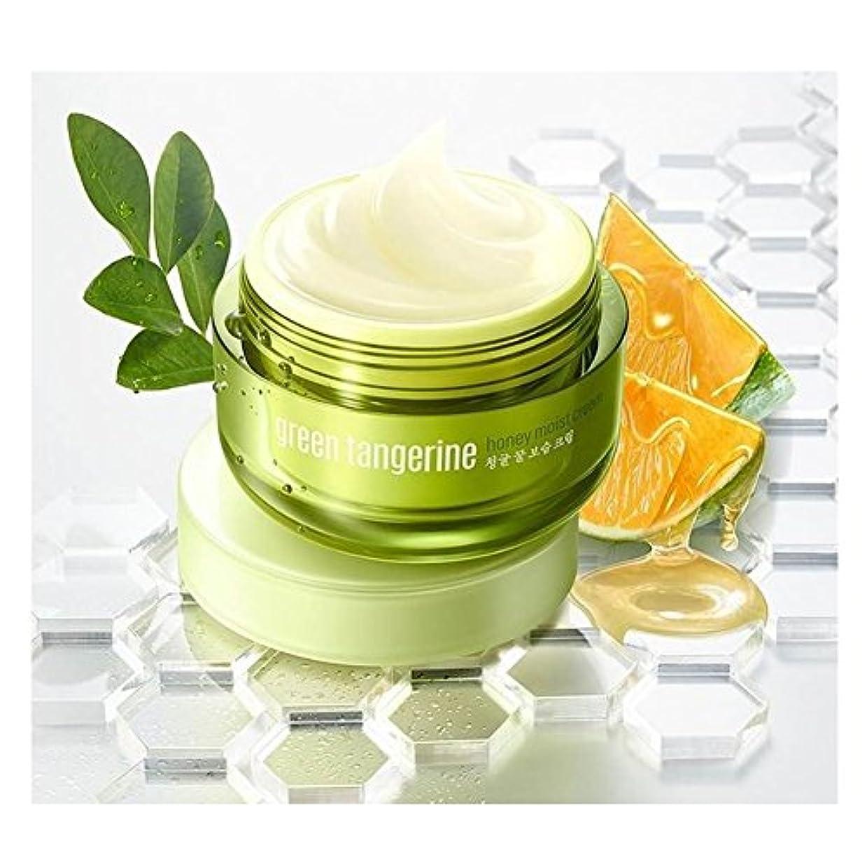 連鎖寄託谷クリオ(CLIO) グードル青みかん蜂蜜保湿クリーム 50mlx2本セット CLIO Green Tangerine Honey Moist Cream 50ml x 2ea Set [並行輸入品]