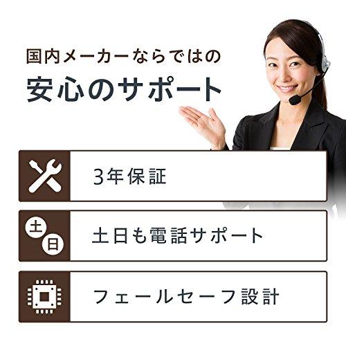 『I-O DATA モニター 23.8インチ ADS非光沢 スピーカー付 3年保証 土日サポート EX-LD2381DB』の6枚目の画像
