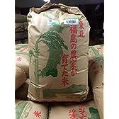 28年産 福島産 ミルキークィーン 玄米 30kg(10×3)