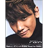 Road for RAIN―Rain(ピ)オフィシャル写真集