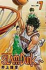 新装再編版 SLAM DUNK 第7巻