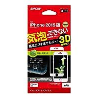 iBUFFALO iPhone6s / iPhone6 液晶保護フィルム 3Dイージーフィット スムースタッチタイプ ホワイト  BSIP15FEF3WH
