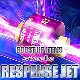 siecle レスポンスジェット RJ40-1214