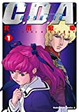 機動戦士ガンダムC.D.A 若き彗星の肖像(1) (角川コミックス・エース)