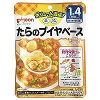 食育レシピ鉄Caたらのブイヤベース120g