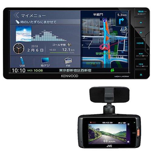 【ドラレコセット】ケンウッド 彩速ナビ MDV-L405W 200mmワイドモデル カーナビ (KENWOOD)