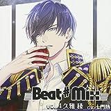 Beat♯Mix vol.4 / 土門熱