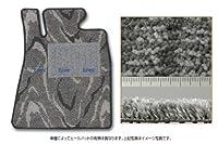 ◇純正品以上の形状マッチにこだわった 車種専用カーマット ランドクルーザー・プラド(14/10~21/9)用 品番:LanCru-10 DX-11 セイブルグレー